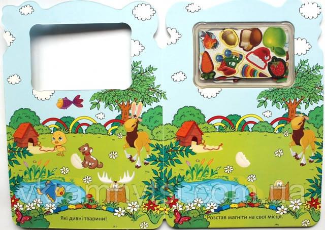 Детские книги купить с доставкой в Киев, Украина