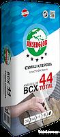 Клей для плитки и камня эластичный Anserglob  BCX-44 Total, 25кг, фото 1