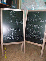 Деревянный штендер, меловой штендер (мимоход), двухсторонний Киев