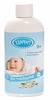 Присыпка детская Lindo с ромашкой 50 г U 791