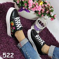 Черные кеды 38 размер идет на 37  на платформе вышивка женские А522