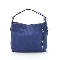 Женская сумка ,бренда  Litlle Pigeon цвет синий в наличии, оптом и в розницу
