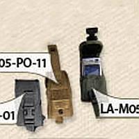 Подсумок для радиостанции - чёрный ||LA-M05-PO-01