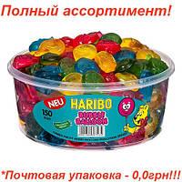 Желейные конфеты Веселые шарики  Харибо Haribo 1000гр. 150шт