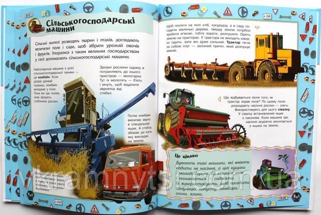 Купити дитячі енциклопедії для дошкільнят через інтернет-магазин
