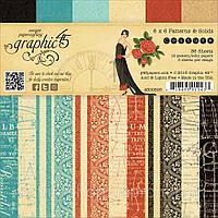 Набор бумаги Graphic 45 —Couture 15х15 см, 36 листов