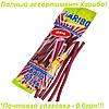 Желейные конфеты Вишнeвые палочки Харибо Haribo 200гр.