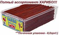 Желейные конфеты Вишнeвые палочки Харибо Haribo  1125гр.150шт