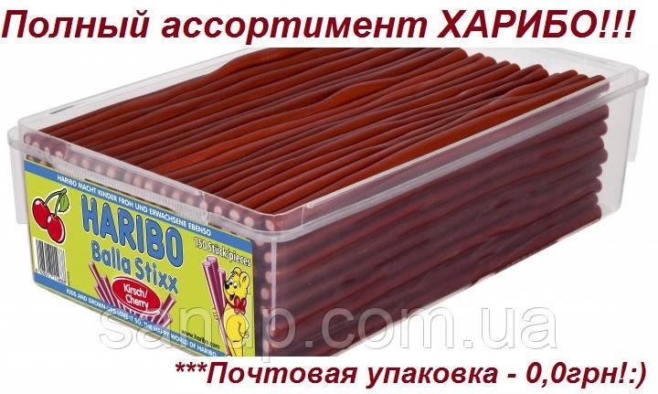 Желейные конфеты Вишнeвые палочки Харибо Haribo  1125гр.150шт, фото 2