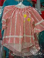 """Детская блузка """"Ромашка"""""""