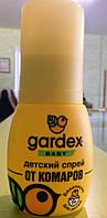 """""""Gardex""""-детский спрей от комаров 50 мл"""