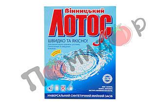 Порошок стиральный Лотос-М, 400 гр