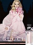 Gucci Flora by Gucci Gorgeous Gardenia туалетная вода 100 ml. (Тестер Гуччи Флора Бай Гуччи Горгеоус Гардения), фото 6