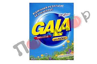 Порошок стиральный Gala Автомат, 450 гр