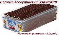 Желейные конфеты Палочки Кола Харибо Haribo 1125гр. 150шт.