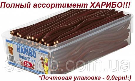 Желейные конфеты Палочки Кола Харибо Haribo 1125гр. 150шт., фото 2