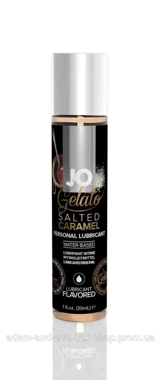 Вкусовая смазка на водной основе System JO GELATO SALTED CARAMEL 30 мл