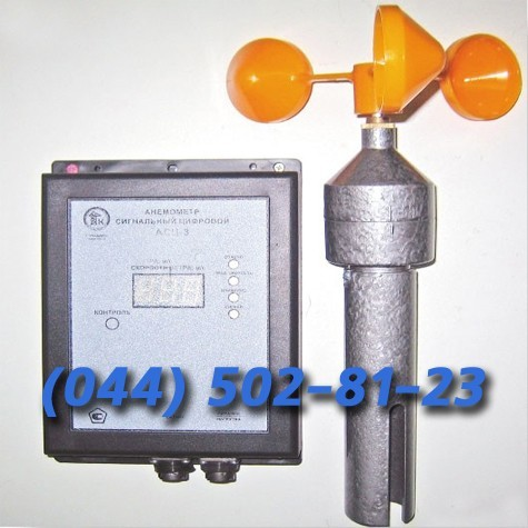 Анемометр АСЦ-3 анемометр М-95Ц цифровой крановый анемометр АСЦ