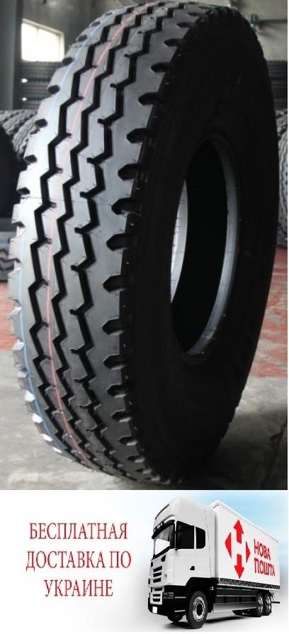 Грузовые шины Truck24 AP01, 9R20,9.00R20, 260-508