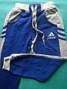 Спортивные штаны детские на  мальчика размер 34, фото 2