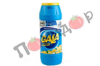 Средство для чистки Gala OV Лимон, 600 гр