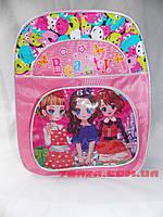 Рюкзак детский (27х33 см)