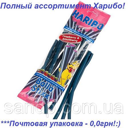 Желейные конфеты Ежевично-Малиновые палочки Харибо Haribo 1125гр. 150шт, фото 2