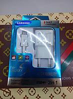 Зарядное устройство Samsung Galaxy+кабель micro usb