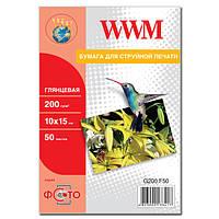 Фотобумага WWM, глянцевая, 200 г/м2, A6 (10х15), 50л (G200.F50)