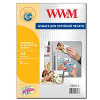 Фотобумага WWM, с магнитной подложкой, глянцевая, A4, 5 л (G.MAG.5)