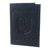 Обложка на паспорт с гербом №10 темно-синяя