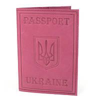 Обложка на паспорт с гербом №7 фриз