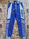 Детские спортивные штаны Адидас на мальчика 34 размер Хлопок, фото 3