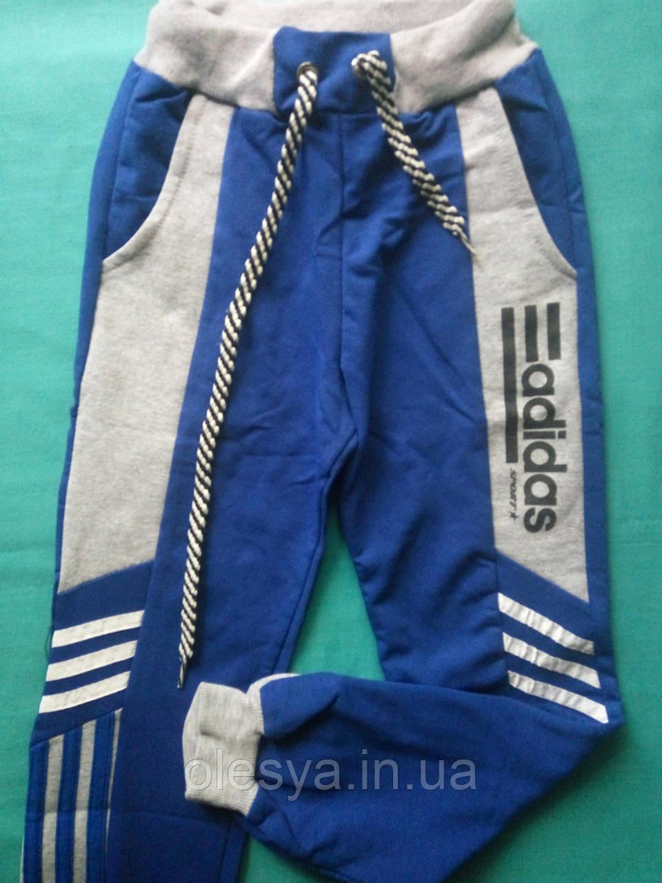 Детские спортивные штаны Адидас на мальчика 34 размер Хлопок