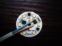 Cветодиодная плата 3W 220V холодный белый 300-330LM