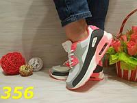 Кроссовки аирмакс розово-белые 36,39,40,41 р-р