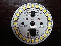 Cветодиодная плата 12W 220V холодный белый 1000-1100Lm