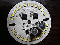 Cветодиодная плата 24W 220V  белый 2400-2700LM