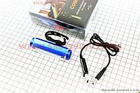 Фонарь универсальный 16 диодов 100 lumen, Li-ion 3.7V 500mAh зарядка от USB, влагозащитный, синий MC-BK001