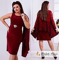 Комплект женский платье +кардиган