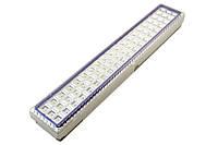 Led лампа YAKEJIA YJ-8817 (60 ДИОДОВ)