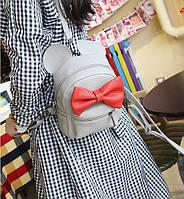 Стильная маленькая сумка-рюкзак (Минни Маус)