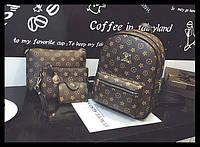 Подарочный набор LV для модных девушек Рюкзак, клатч, косметичка, визитница (Луи Витон)