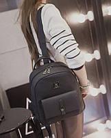 Стильный городской женский рюкзак