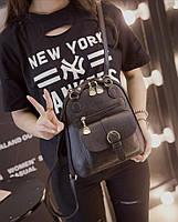 Оригинальный женский рюкзак с красивым дизайном в стиле Candy Bear