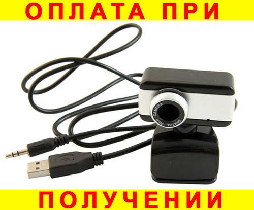 Web camera вэб камера DL7C