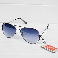 Очки женские от солнца Ray Ban темно - синие, магазин очков