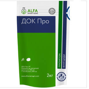 Фунгицид Док Про - 0,2 кг. ALFA Smart Agro, фото 2