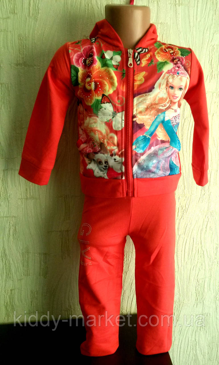 Спортивный костюм для девочек принцесса Барби