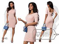 Красивое женское платье,норма, Фабрика Моды